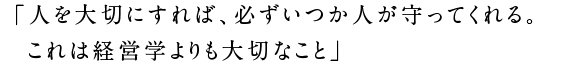 20160701_tenma_text02