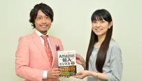 R・グローバルジャパン 株式会社