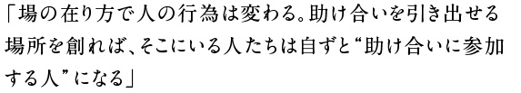 20161101_tenma_h1-01