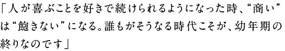 20161101_tenma_h1-02