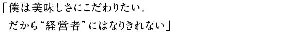 20170101_tenma_h1-02
