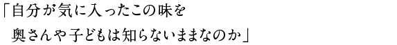 20170101_tenma_h1-01