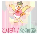 13029_logo02
