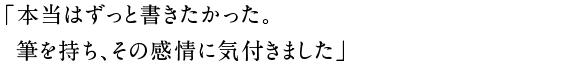 201707tenma_h1-01