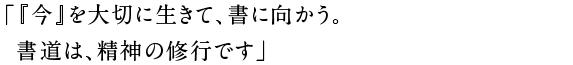 201707tenma_h1-02